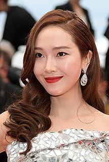 Jessica Jung Picture