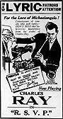 R.S.V.P. (1921) Poster