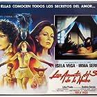 Irma Serrano and Isela Vega in Las amantes del señor de la noche (1986)