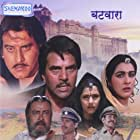 Dharmendra, Shammi Kapoor, Poonam Dhillon, Dimple Kapadia, and Vinod Khanna in Batwara (1989)