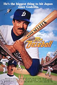 Tom Selleck in Mr. Baseball (1992)