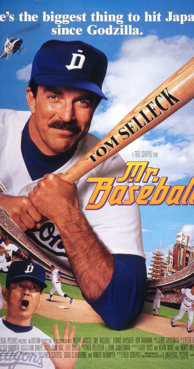 Subtitle of Mr. Baseball