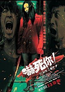 Mobile mp4 movie downloads Hark sei nei by none [1080pixel]