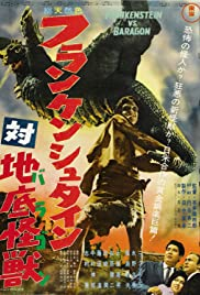 Frankenstein Conquers the World (1965) Furankenshutain tai chitei kaijû Baragon 720p