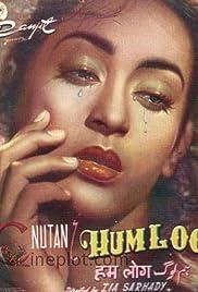 Hum Log Poster