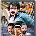 Mohanlal, Murali, Thilakan, and Keerikkadan Jose in Kireedam (1989)