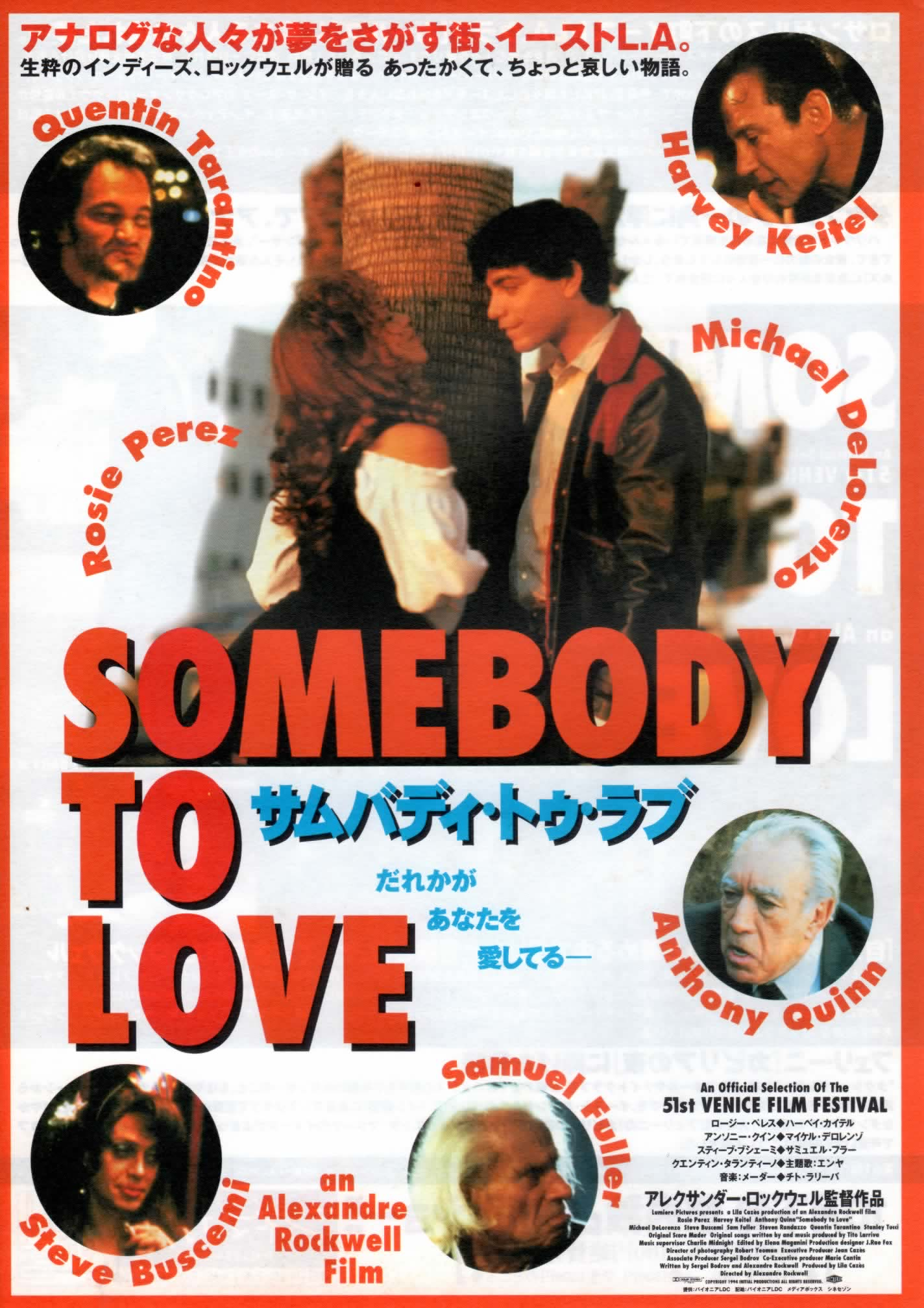 Somebody to Love (1994)