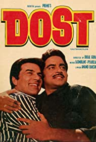 Dharmendra and Shatrughan Sinha in Dost (1974)