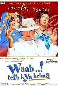 Waah! Tera Kya Kehna (2002)