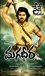 Psp downloadable movies Magadheera by Surrender Reddy [320x240]