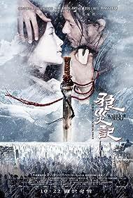 Lang zai ji (2009)
