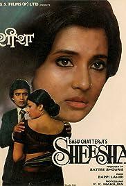 Sheesha 1986 Hindi Movie JC WebRip 300mb 480p 900mb 720p 2.5GB 6GB 1080p