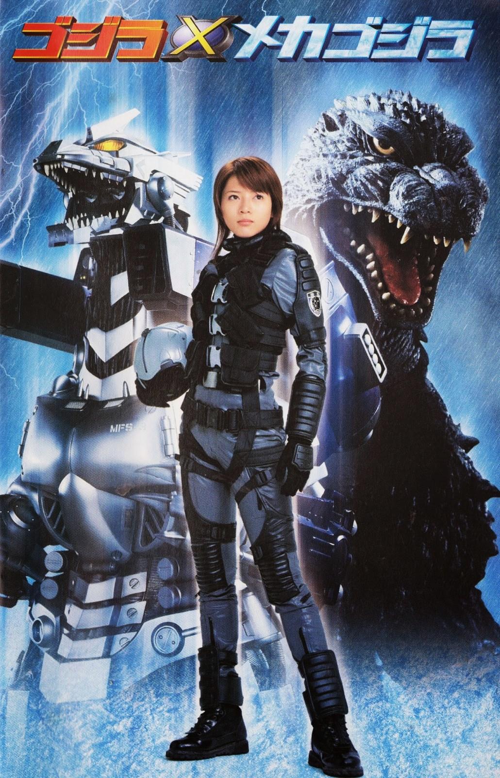 Tsutomu Kitagawa, Yumiko Shaku, and Hirofumi Ishigaki in Gojira X Mekagojira (2002)