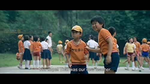 """One of world cinema's most dynamic and highly regarded auteurs, Hou Hsiao-hsien has influenced entire generations of filmmakers and was once dubbed """"one of the three directors most crucial to the future of cinema"""". The Masters of Cinema Series is proud to present three films from early in his career, Cute Girl, The Green, Green Grass of Home and The Boys from Fengkuei, all making their worldwide debut on Blu-ray.  Cute Girl (1980) - A young bride-to-be falls for a laid-back land surveyor whilst visiting her family in the countryside. Conceived as a commercial vehicle for popular Hong Kong singer Kenny Bee, this romantic comedy was Hou Hsiao-hsien's debut feature.  The Green, Green Grass of Home (1982) - A substitute teacher (again played by Kenny Bee) moves to a remote village, where he falls in love with another teacher at the local school.    The Boys from Fengkuei (1983) - Three young men leave their fishing village for the city to look for work, where they face some harsh realities about growing up. The film which established Hou Hsiao-hsien as a leading figure of the Taiwanese New Wave, The Boys from Fengkuei was rapturously received in Europe and is often considered the director's first mature masterwork.  EARLY HOU HSIAO-HSIEN: THREE FILMS 1980-1983, a two disc set of formative films by one of world cinema's greatest directors, will be available on Blu-ray for the first time anywhere in the world from 16 April 2018, as part of The Masters of Cinema Series featuring a Limited Edition O-card [First 2000 copies only]."""