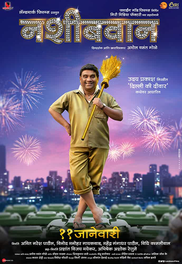 Nashibvaan 2019 Movie Marathi WebRip 300mb 480p 1GB 720p
