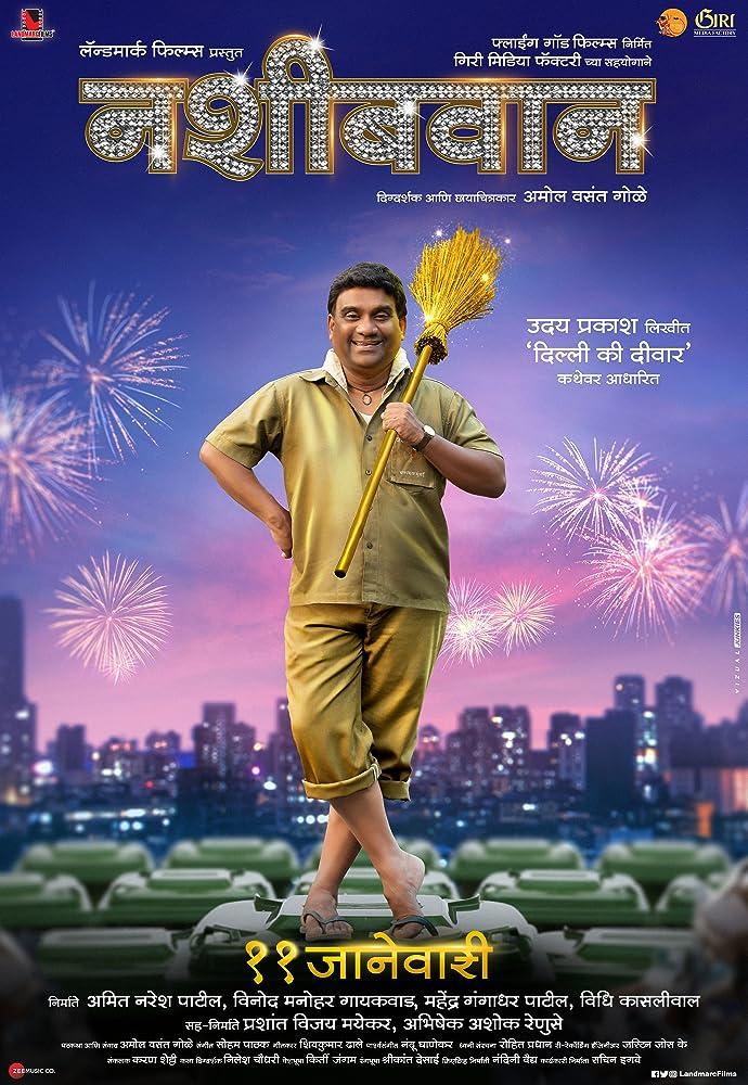 Nashibvaan (2019) Marathi 350MB HDTV 480p x264