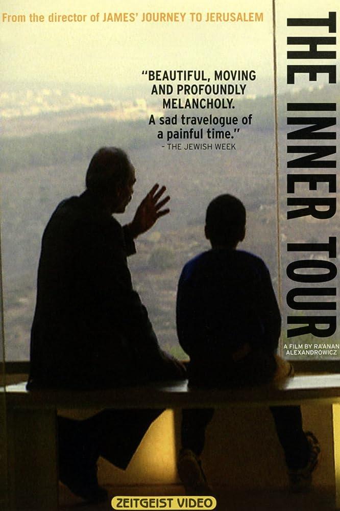 The Inner Tour (2001)