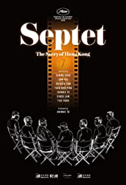 Septet: The Story of Hong Kong Poster