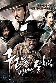 Blades of Blood (2010) 1080p