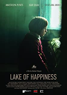 Lake of Happiness (2019)