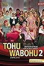 Tohuwabohu (1990) Poster