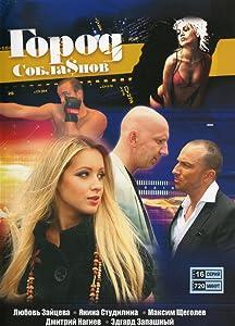 Télécharger des extraits de films hollywoodiens Gorod soblaznov: Episode #1.20  [h.264] [1280x960] [1680x1050]