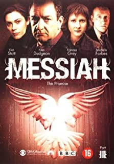 Messiah: The Promise (2004)