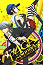 Persona 4 the Golden Animation (2014) Poster