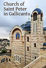 Church of Saint Peter in Gallicantu Poster