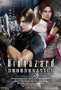 Primary photo for Resident Evil: Degeneration