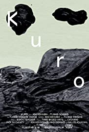 Kuro Poster