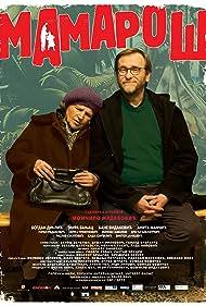 Mamaros (2013)
