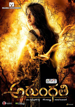 Arundhati 2009 Hindi Dubbed 429MB WEB-DL ESub Download
