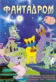 Fantadroms Poster