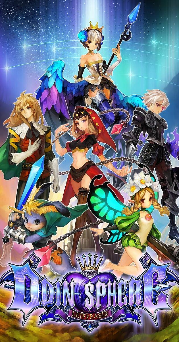 Odin Sphere Video Game 2007 Imdb