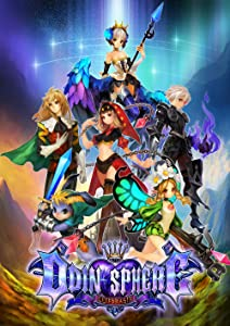 hindi Odin Sphere