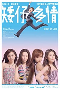 Freemovies online to watch Ngai chai dor ching by Andrew L. Stone [360x640]