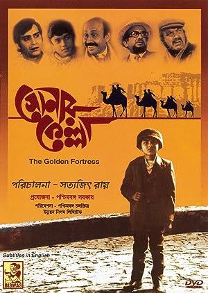Satyajit Ray The Golden Fortress Movie