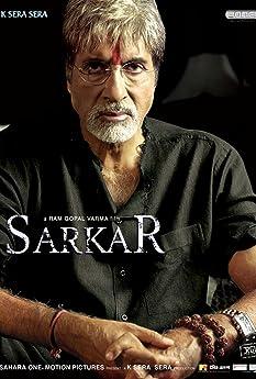 Sarkar (2005)