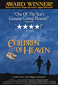 Primary photo for Children of Heaven
