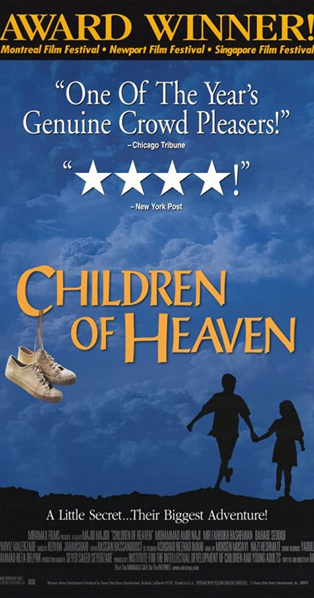 Children Of Heaven 1997 Children Of Heaven 1997 User