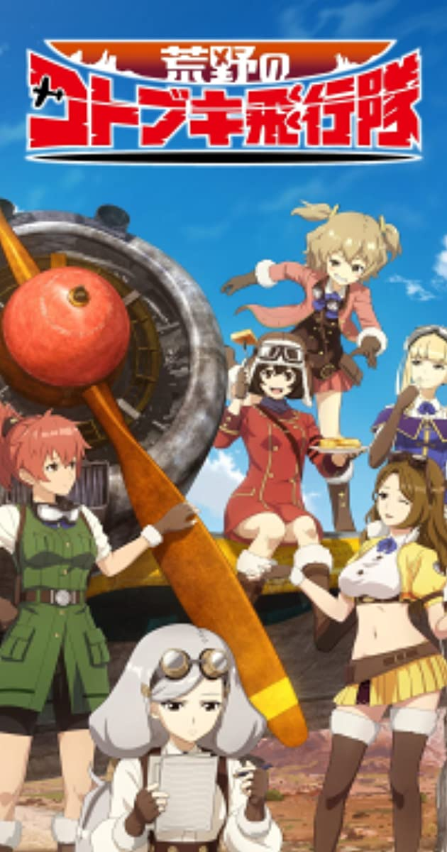 descarga gratis la Temporada 1 de Koya no Kotobuki Hikotai o transmite Capitulo episodios completos en HD 720p 1080p con torrent