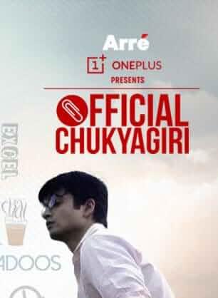 Official Chukyagiri (2018) S01 [EP01-05] Complete 720p Hindi 400MB