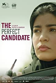 The Perfect Candidate (2019) Poster - Movie Forum, Cast, Reviews