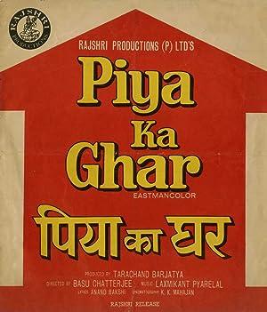 Piya Ka Ghar movie, song and  lyrics