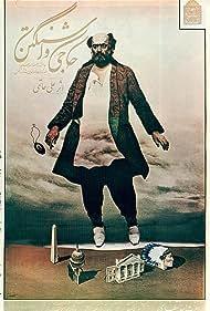 Hajji Washington (1983)