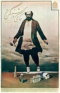 Smart tv movie downloads Hajji Washington Iran [4K]