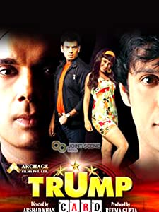 the Trump Card full movie in hindi free download hd