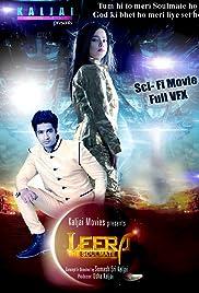 Leera the Soulmate Poster