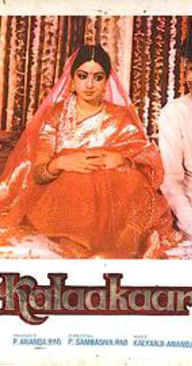 Kalaakaar (1983) - IMDb